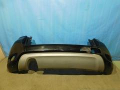 Бампер задний Nissan Terrano 3 D10 2014-